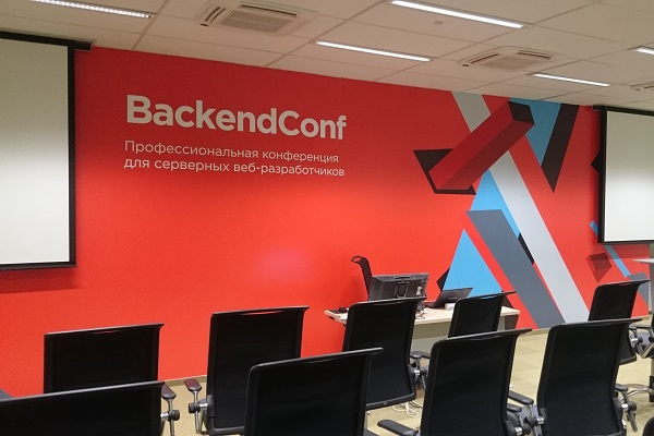 backendconf