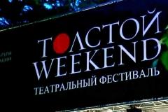 Tolstoy-weekend3